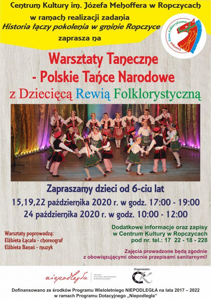 """Warsztaty taneczne pod tytułem """"Polskie Tańce Narodowe"""""""