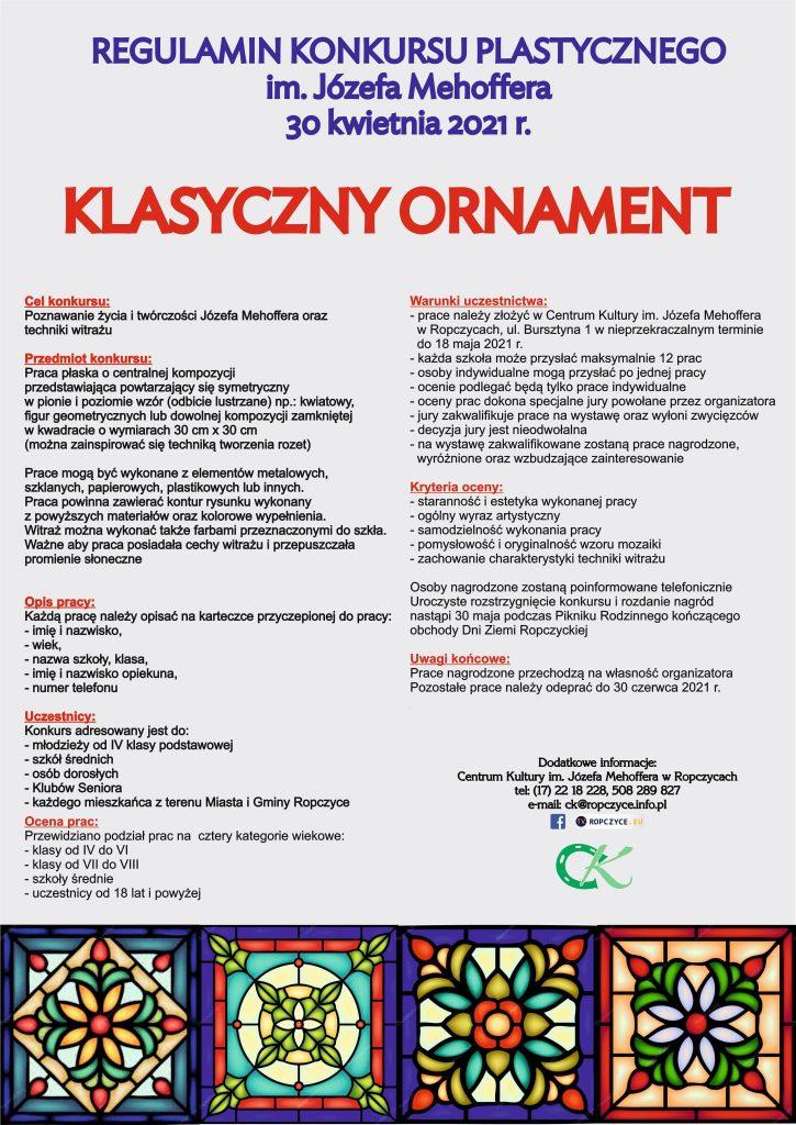 """Regulamin Konkursu Plastycznego pod tytułem """"Klasyczny Ornament"""""""